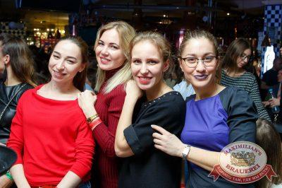 Мот, 23 ноября 2017 - Ресторан «Максимилианс» Казань - 40