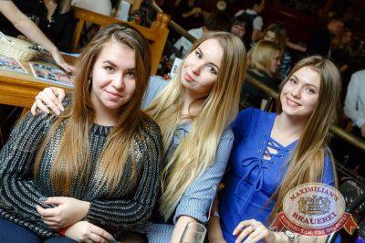 Мот, 23 ноября 2017 - Ресторан «Максимилианс» Казань - 42