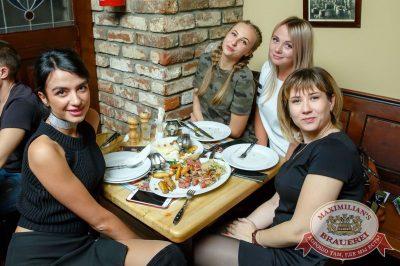 Мот, 23 ноября 2017 - Ресторан «Максимилианс» Казань - 46