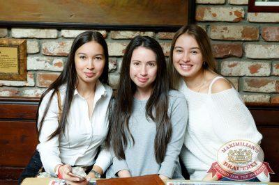Мот, 23 ноября 2017 - Ресторан «Максимилианс» Казань - 47