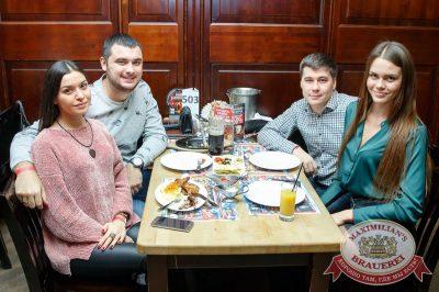 Мот, 23 ноября 2017 - Ресторан «Максимилианс» Казань - 48