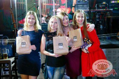 День рождения «БИМ-радио». Специальный гость: Uma2rman, 30 ноября 2017 - Ресторан «Максимилианс» Казань - 19