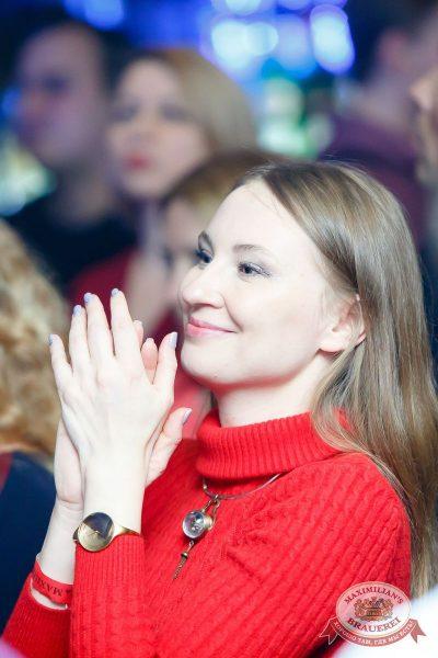 День рождения «БИМ-радио». Специальный гость: Uma2rman, 30 ноября 2017 - Ресторан «Максимилианс» Казань - 46