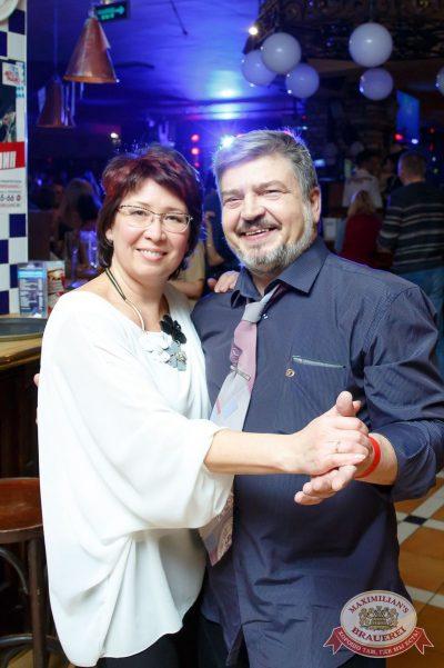 День рождения «БИМ-радио». Специальный гость: Uma2rman, 30 ноября 2017 - Ресторан «Максимилианс» Казань - 50