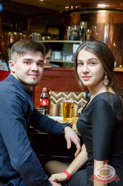 Александр Незлобин, 6 декабря 2017 - Ресторан «Максимилианс» Казань - 20