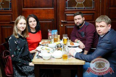 Александр Незлобин, 6 декабря 2017 - Ресторан «Максимилианс» Казань - 26