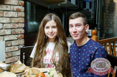 Александр Незлобин, 6 декабря 2017 - Ресторан «Максимилианс» Казань - 34