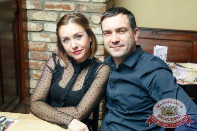 Александр Незлобин, 6 декабря 2017 - Ресторан «Максимилианс» Казань - 36
