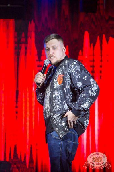 Александр Незлобин, 6 декабря 2017 - Ресторан «Максимилианс» Казань - 5