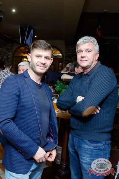 Владимир Кузьмин, 7 декабря 2017 - Ресторан «Максимилианс» Казань - 20