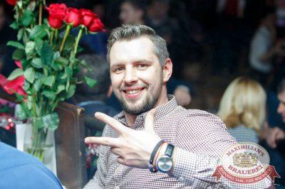 Владимир Кузьмин, 7 декабря 2017 - Ресторан «Максимилианс» Казань - 36