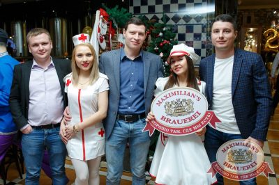 Похмельные вечеринки, 2 января 2018 - Ресторан «Максимилианс» Казань - 1