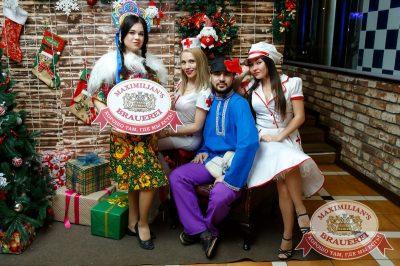 Похмельные вечеринки, 2 января 2018 - Ресторан «Максимилианс» Казань - 12
