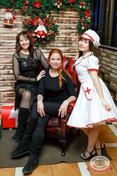 Похмельные вечеринки, 2 января 2018 - Ресторан «Максимилианс» Казань - 13