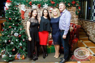 Похмельные вечеринки, 2 января 2018 - Ресторан «Максимилианс» Казань - 17