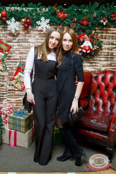Похмельные вечеринки, 2 января 2018 - Ресторан «Максимилианс» Казань - 18