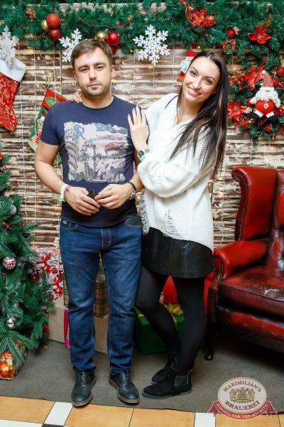 Похмельные вечеринки, 2 января 2018 - Ресторан «Максимилианс» Казань - 19