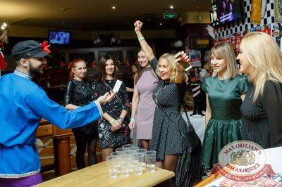 Похмельные вечеринки, 2 января 2018 - Ресторан «Максимилианс» Казань - 2