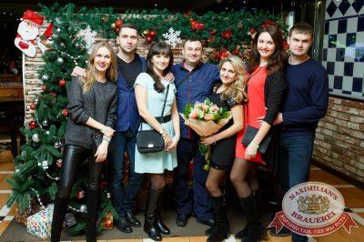 Похмельные вечеринки, 2 января 2018 - Ресторан «Максимилианс» Казань - 20