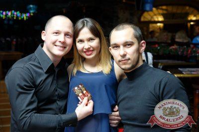Похмельные вечеринки, 2 января 2018 - Ресторан «Максимилианс» Казань - 26