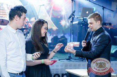 Похмельные вечеринки, 2 января 2018 - Ресторан «Максимилианс» Казань - 27