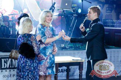 Похмельные вечеринки, 2 января 2018 - Ресторан «Максимилианс» Казань - 30