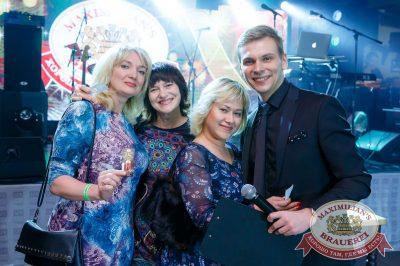 Похмельные вечеринки, 2 января 2018 - Ресторан «Максимилианс» Казань - 32