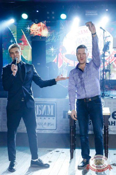 Похмельные вечеринки, 2 января 2018 - Ресторан «Максимилианс» Казань - 36