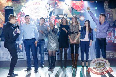 Похмельные вечеринки, 2 января 2018 - Ресторан «Максимилианс» Казань - 37
