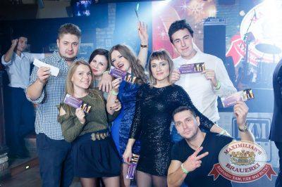 Похмельные вечеринки, 2 января 2018 - Ресторан «Максимилианс» Казань - 38