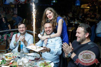 Похмельные вечеринки, 2 января 2018 - Ресторан «Максимилианс» Казань - 42