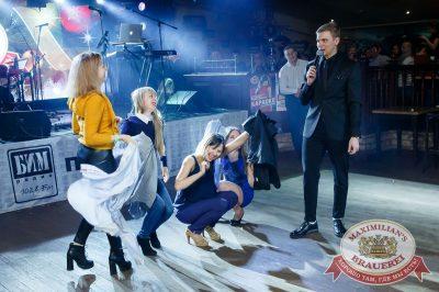 Похмельные вечеринки, 2 января 2018 - Ресторан «Максимилианс» Казань - 45