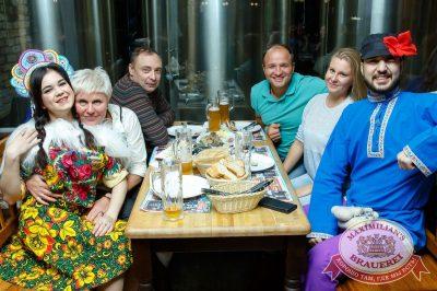 Похмельные вечеринки, 2 января 2018 - Ресторан «Максимилианс» Казань - 53