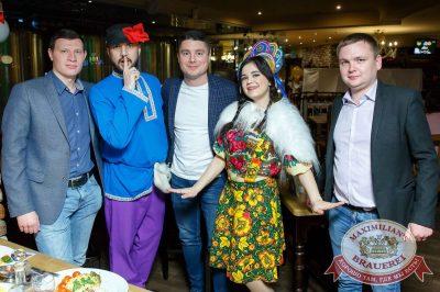 Похмельные вечеринки, 2 января 2018 - Ресторан «Максимилианс» Казань - 54