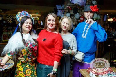 Похмельные вечеринки, 2 января 2018 - Ресторан «Максимилианс» Казань - 55