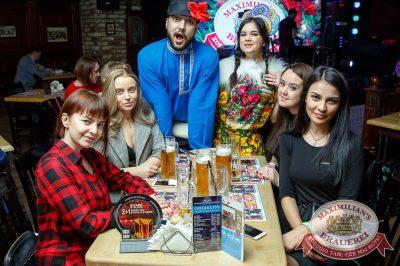Похмельные вечеринки, 2 января 2018 - Ресторан «Максимилианс» Казань - 58