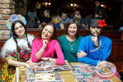 Похмельные вечеринки, 2 января 2018 - Ресторан «Максимилианс» Казань - 59