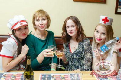 Похмельные вечеринки, 2 января 2018 - Ресторан «Максимилианс» Казань - 61
