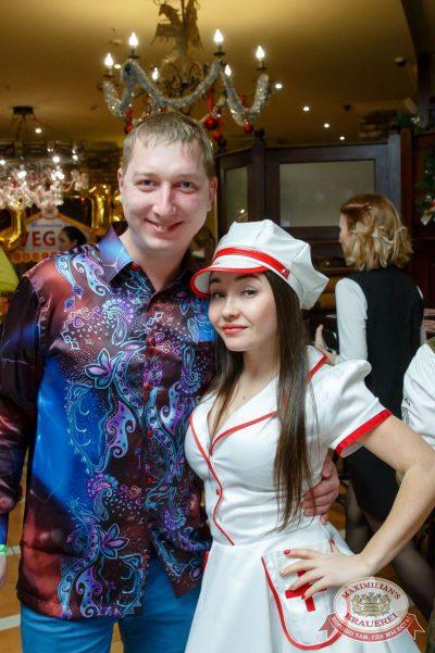 Похмельные вечеринки, 2 января 2018 - Ресторан «Максимилианс» Казань - 8
