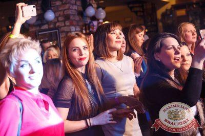 Plazma, 31 января 2018 - Ресторан «Максимилианс» Казань - 10