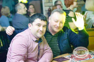 Plazma, 31 января 2018 - Ресторан «Максимилианс» Казань - 14