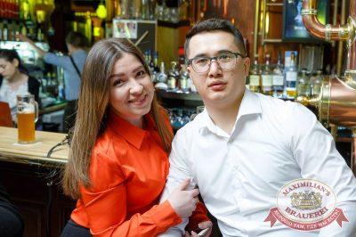 Plazma, 31 января 2018 - Ресторан «Максимилианс» Казань - 19