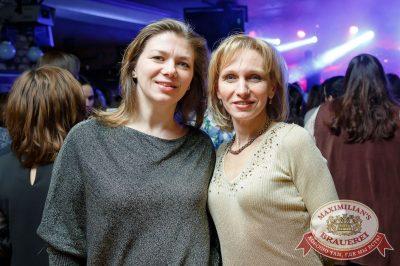 Plazma, 31 января 2018 - Ресторан «Максимилианс» Казань - 21