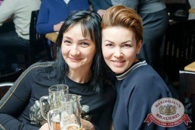 Plazma, 31 января 2018 - Ресторан «Максимилианс» Казань - 23
