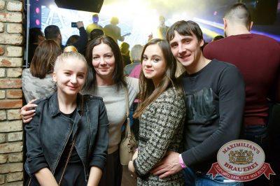 Plazma, 31 января 2018 - Ресторан «Максимилианс» Казань - 26