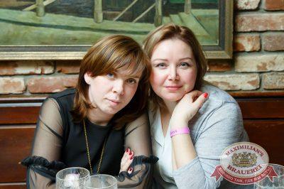 Plazma, 31 января 2018 - Ресторан «Максимилианс» Казань - 27