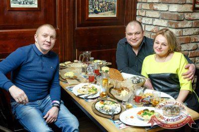 Plazma, 31 января 2018 - Ресторан «Максимилианс» Казань - 29