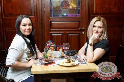 Plazma, 31 января 2018 - Ресторан «Максимилианс» Казань - 32