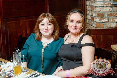 Plazma, 31 января 2018 - Ресторан «Максимилианс» Казань - 33