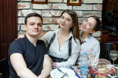 Plazma, 31 января 2018 - Ресторан «Максимилианс» Казань - 34